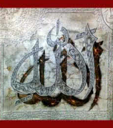 Mohd. Shakeel Saifi | Mixed-media Painting title Allah The Ultimate Word on Canvas | Artist Mohd. Shakeel Saifi Gallery | ArtZolo.com