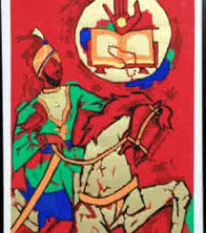 Figurative Serigraphs Art Painting title Theorama Series IV by artist M F husain