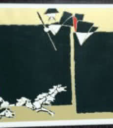 Theorama Series VIII | Painting by artist M F husain | other | serigraph
