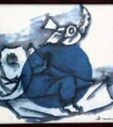Ganesha and Mouse(Ashtavinayak Series) | Painting by artist M F husain | other | serigraph
