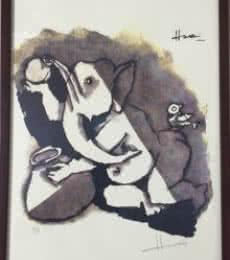 M F husain Paintings | Serigraphs Painting - Ganesha (Ashtavinayak Series) by artist M F husain | ArtZolo.com