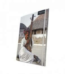 MyWork File  Tandoora Player | Craft by artist De Kulture Works | Paper