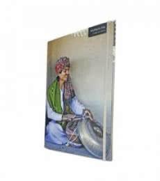 MyWork File Ghada Ghamela Player   Craft by artist De Kulture Works   Paper