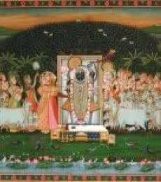 Religious Tribal Art Painting title 'Lord Krishna Sandhya Aarti' by artist Rajendra Khanna