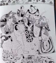 Untitled | Drawing by artist Fatema Lodhger |  | pen | Paper