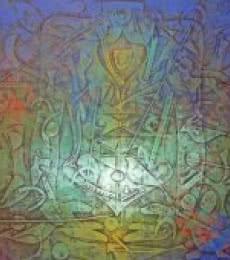 Meditation | Painting by artist Ranjit Singh | acrylic | Canvas