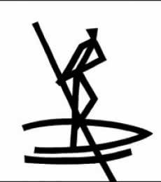 Boatman | Drawing by artist Ashok  Hinge |  | ink | board