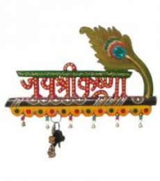 Ecraft India | Mayur Key Hanger 2 Craft Craft by artist Ecraft India | Indian Handicraft | ArtZolo.com