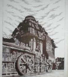 Cityscape Pen Art Drawing title 'Konark' by artist Pradeep Swain