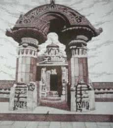 Mukteshwar | Drawing by artist Pradeep Swain |  | pen | Paper