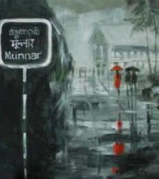 Rain In Munnar | Painting by artist Mopasang Valath | acrylic | Canvas