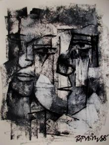 Pen-ink Paintings | Drawing title Reflex Of Mind 4 on Paper | Artist Rupchand Kundu