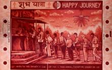 Rahul Dhiman | Untitled 1 Printmaking by artist Rahul Dhiman | Printmaking Art | ArtZolo.com