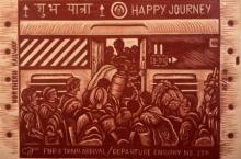 Rahul Dhiman | Untitled 3 Printmaking by artist Rahul Dhiman | Printmaking Art | ArtZolo.com