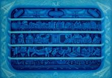 Rahul Dhiman | Untitled 4 Printmaking by artist Rahul Dhiman | Printmaking Art | ArtZolo.com