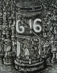 Partha Dutta | G 16 Printmaking by artist Partha Dutta | Printmaking Art | ArtZolo.com
