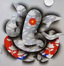 Religious Acrylic Art Painting title Ganesha 1 by artist Paras Parmar