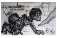 Figurative Charcoal Art Drawing title Attraction by artist Pintu Biswas