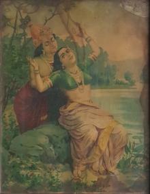 Religious Oleograph Art Painting title Radha Vilas by artist Raja Ravi Varma