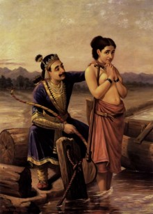 Figurative Oil Art Painting title 'Shantanoo And Matsyagandha' by artist Raja Ravi Varma Reproduction