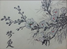 Nature Watercolor Art Painting title 'Winter Blossom' by artist Gayathri Nair
