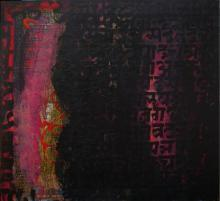 Abstract Acrylic Art Painting title 'Spiritualism III' by artist Ashutosh Apte