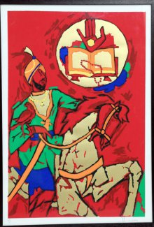 Figurative Serigraphs Art Painting title 'Theorama Series IV' by artist M F husain