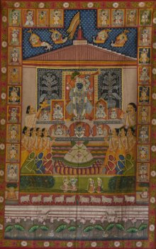 Folk Art Tribal Art Painting title 'Sreenathji Aarti Pichwai Art' by artist Artisan