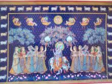Religious Tribal Art Painting title 'Sharad Purnima' by artist Rajendra Khanna