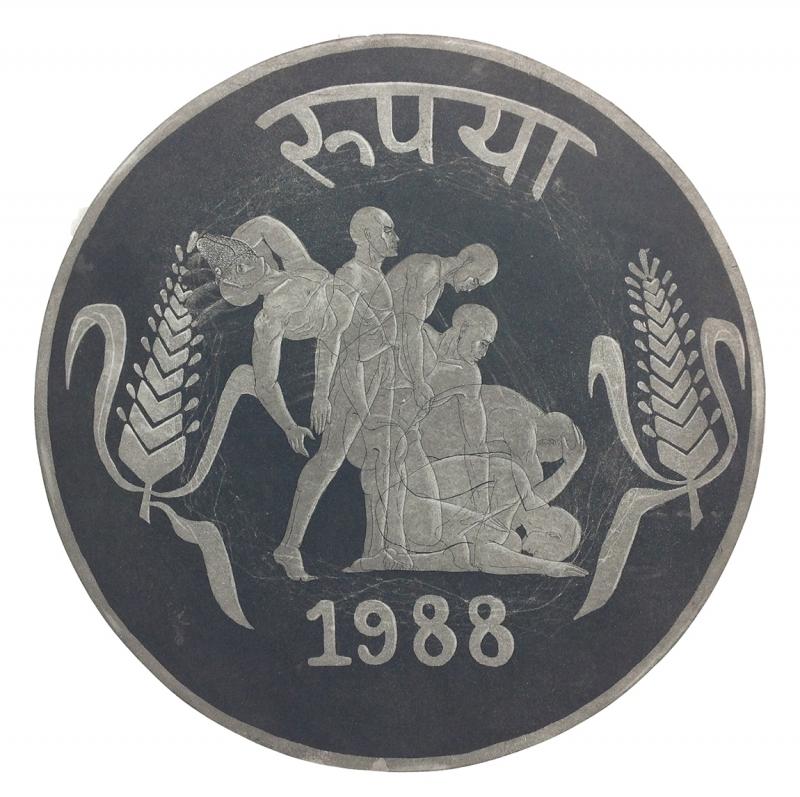 Coin by Atul Bangal | ArtZolo com