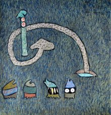 Sandeep Ghule | Untitled 7 Mixed media by artist Sandeep Ghule on Paper | ArtZolo.com