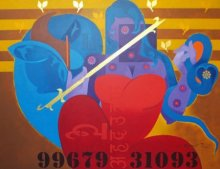 Fusion - 1 0 | Painting by artist Ranjit Singh | acrylic | Canvas