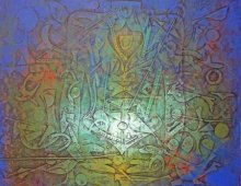 Meditation | Painting by artist Ranjit Singh | acrylic | Canvas