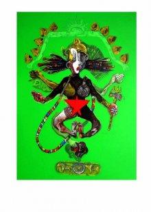 Folk Art Acrylic Art Painting title 'Natraaj II' by artist Mahesh Pal Gobra