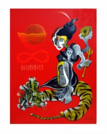 The Shiva | Painting by artist Mahesh Pal  Gobra | acrylic | canvas