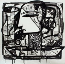 Ink Paintings | Drawing title Untitled 12 on Canvas | Artist Girish Adannavar