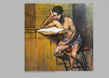 Figure - 6 | Painting by artist NanaSaheb Yeole | acrylic | Canvas