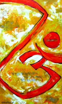 Abstract Calligraphy Art Painting title Gayatri by artist Achyut Palav