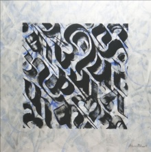 Abstract Calligraphy Art Painting title Shodh by artist Achyut Palav