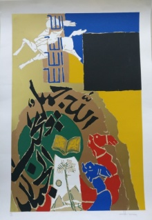 Expressionist Serigraphs Art Painting title 'Theorema Series 2' by artist M F Husain