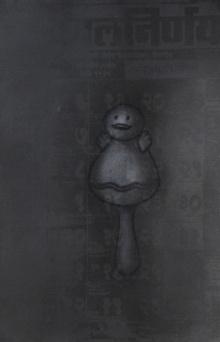 Toys Charcoal Art Drawing title Toy 7 by artist Deepak Sinkar