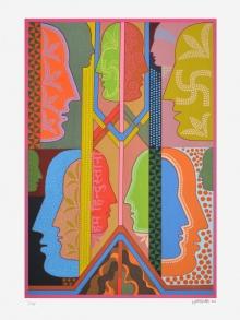 contemporary Serigraphs Art Painting title Hum Hindustani by artist Jyoti Bhatt