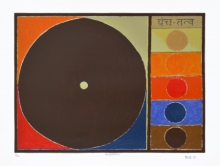 Abstract Serigraphs Art Painting title Panchtatva by artist S. H. Raza