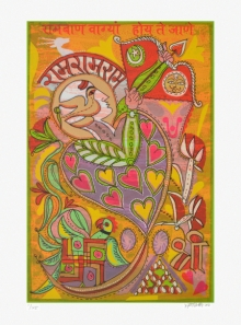 Religious Serigraphs Art Painting title Ram Ram by artist Jyoti Bhatt