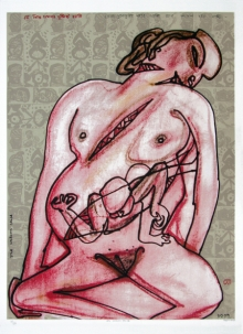 contemporary Serigraphs Art Painting title 'The Unborn Child' by artist Jogen Chowdhury