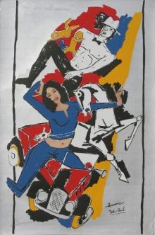 Figurative Serigraphs Art Painting title Yeh Kaun Sa Modh Hai Umar Ka 13 by artist M. F. Husain