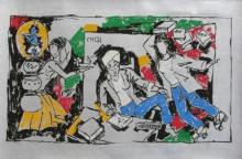 Figurative Serigraphs Art Painting title Yeh Kaun Sa Modh Hai Umar Ka 2 by artist M. F. Husain