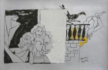 Figurative Serigraphs Art Painting title Yeh Kaun Sa Modh Hai Umar Ka 3 by artist M. F. Husain