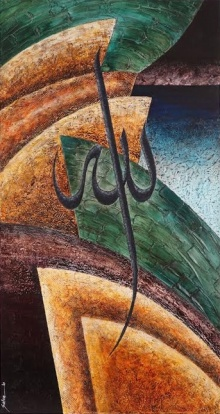 Allah 1 | Mixed_media by artist Salva Rasool | Canvas