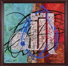 Allah 8 | Mixed_media by artist Salva Rasool | Canvas
